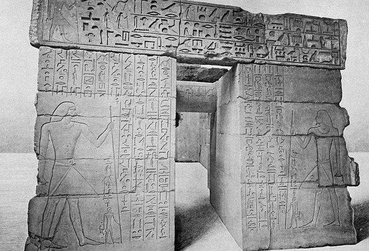 Romane Betbeze – «Les façades des tombes privées à l'Ancien Empire : adressivité et ostentation»